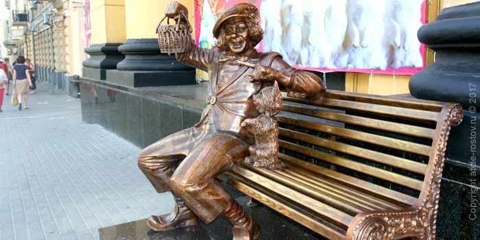Памятник клоуну Олегу Попову в Ростове-на-Дону