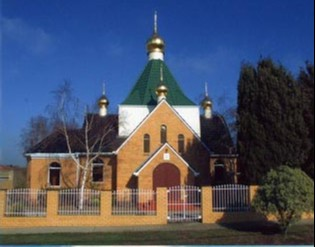 Церковь иконы Божией Матери «Всех скорбящих Радость» в Австралии