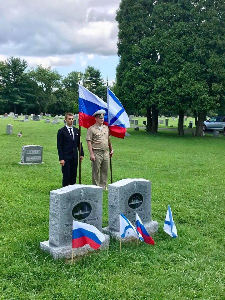 Русские в Пенсильвании (США)