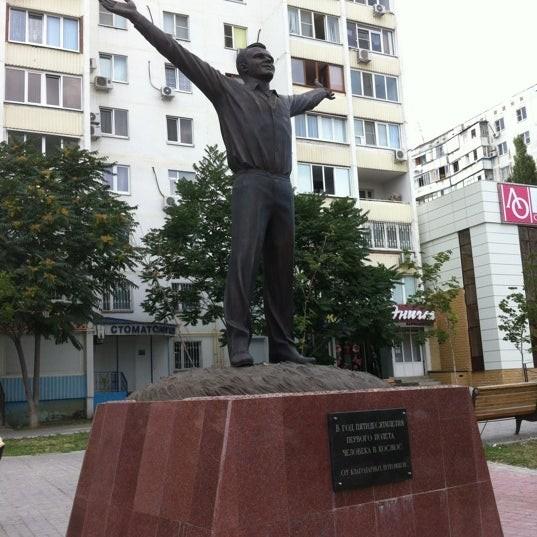 Памятник Гагарину в Ростове-на-Дону