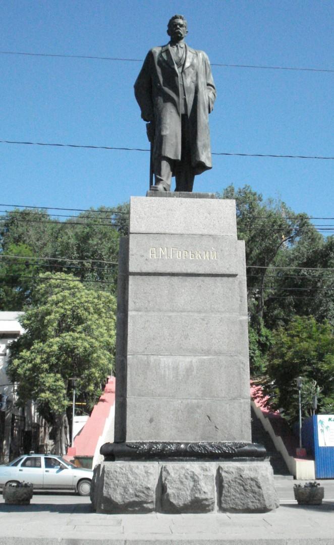 Памятник Максиму Горькому в Ростове-на-Дону