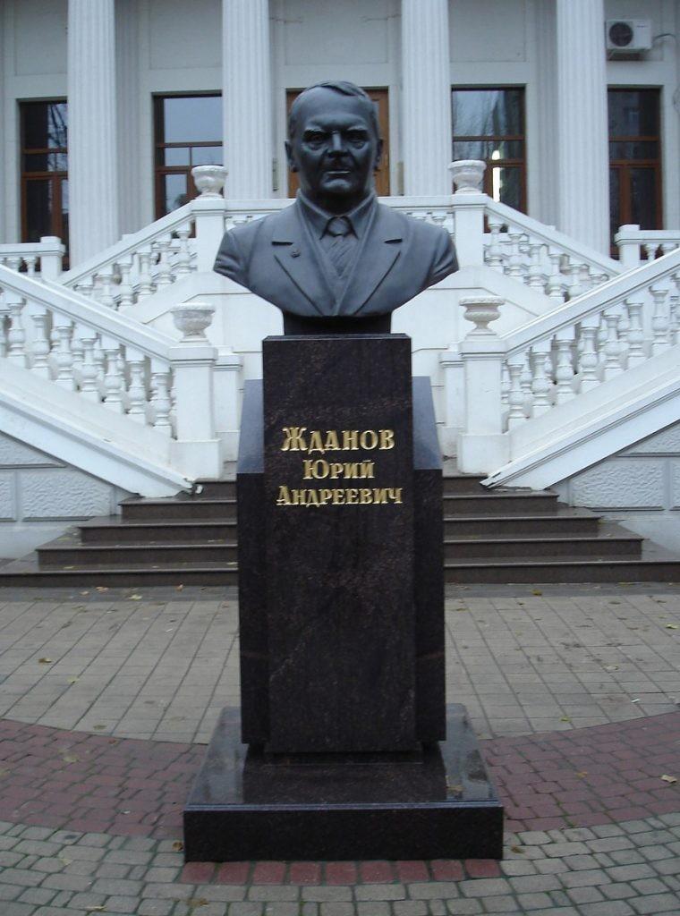 Памятник профессору Юрию Жданову