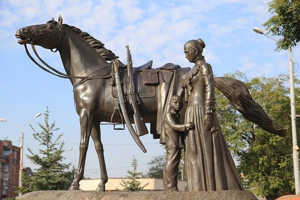 Памятник не вернувшимся казакам, которые защищали Родину