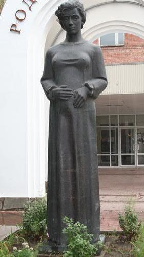 Памятник «Дающая жизнь»