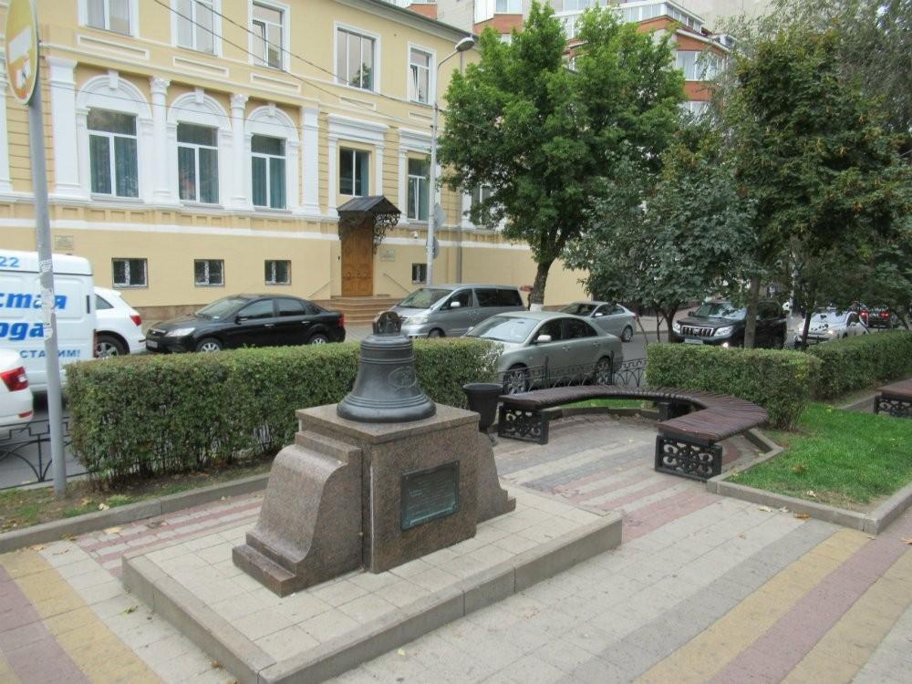 Ростовский памятник «Колокол»