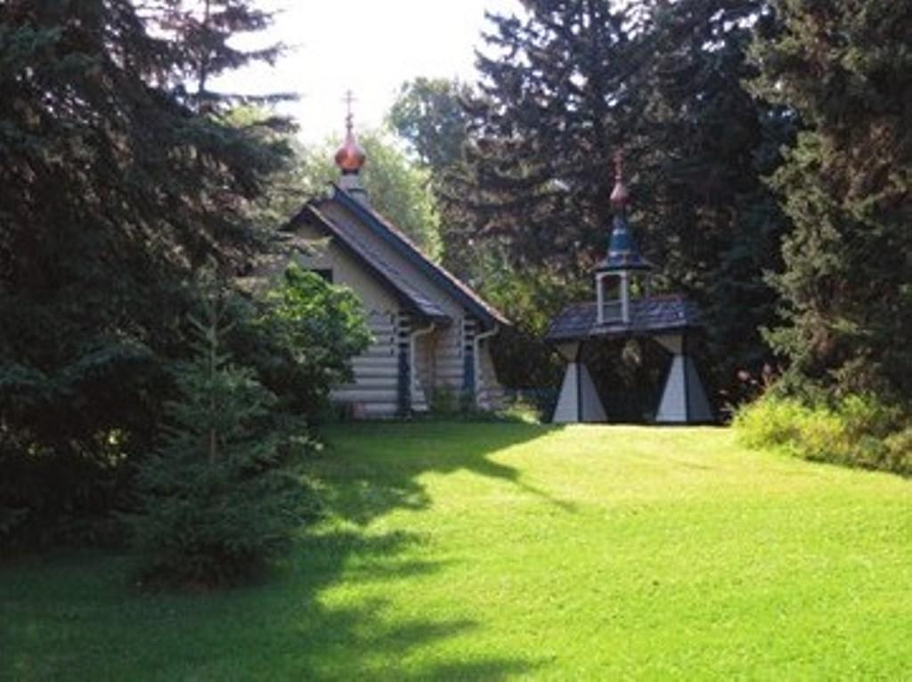 Покровская женская обитель (Блюффтон, Канада)