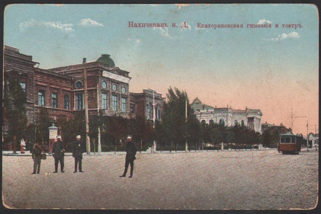 Екатерининская женская гимназия в Нахичевани