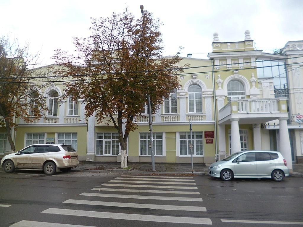Особняк Гайрабетовых (Дом Искидарова)