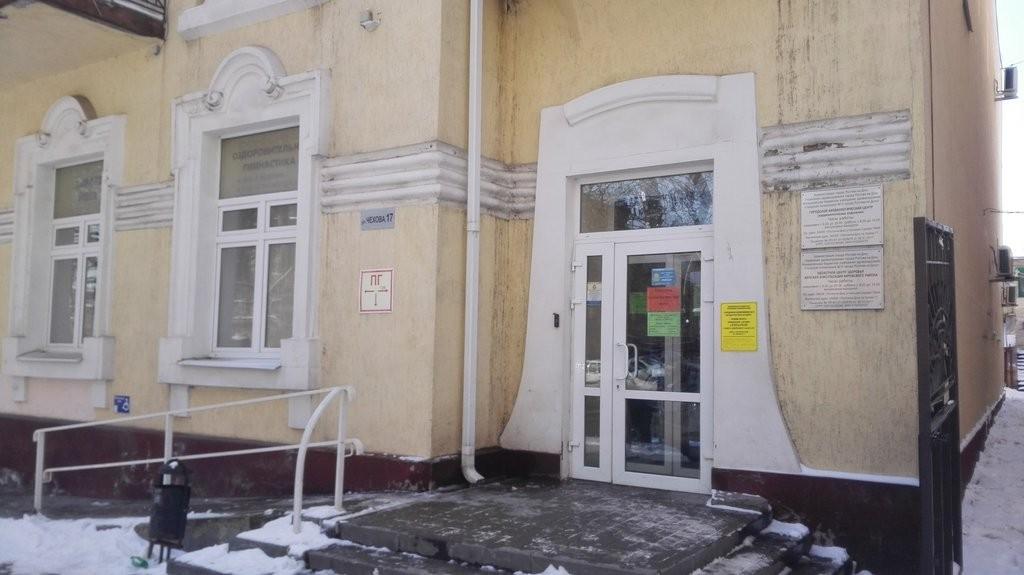 ОсобнякЧерникова в Ростове-на-Дону