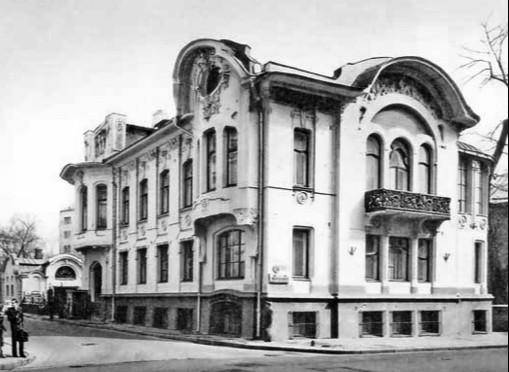 Особняк И.А.Миндовского