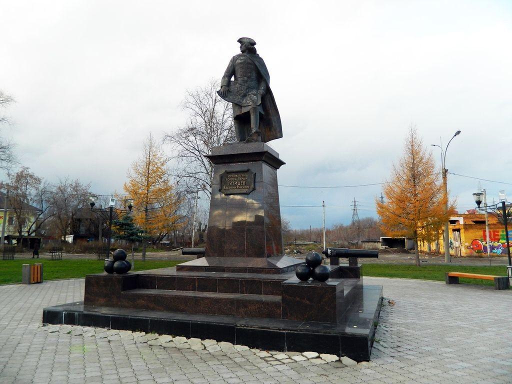 Памятник Татищеву