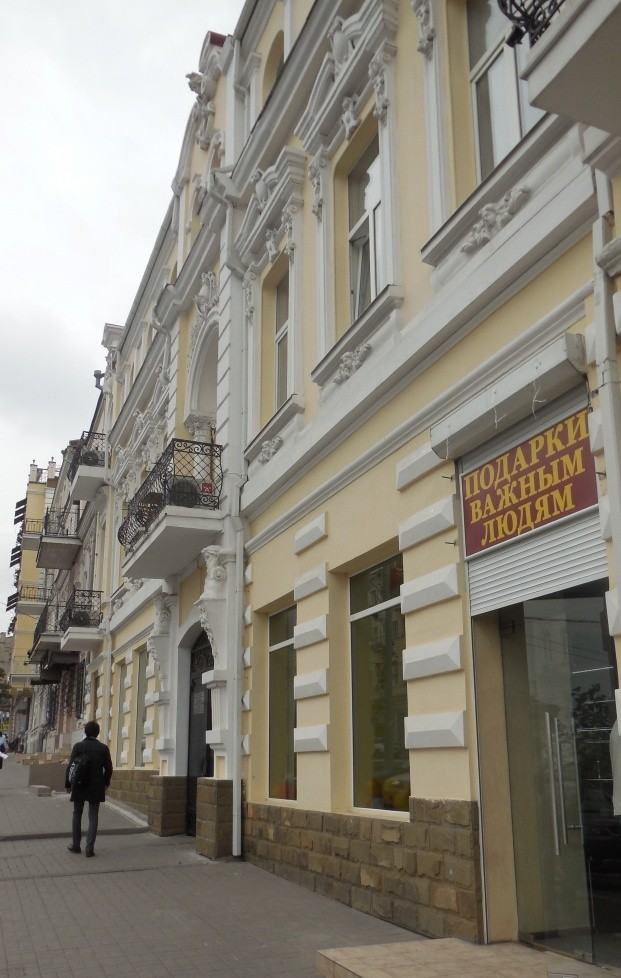 Доходный дом А. З. Аргутинского-Долгорукова