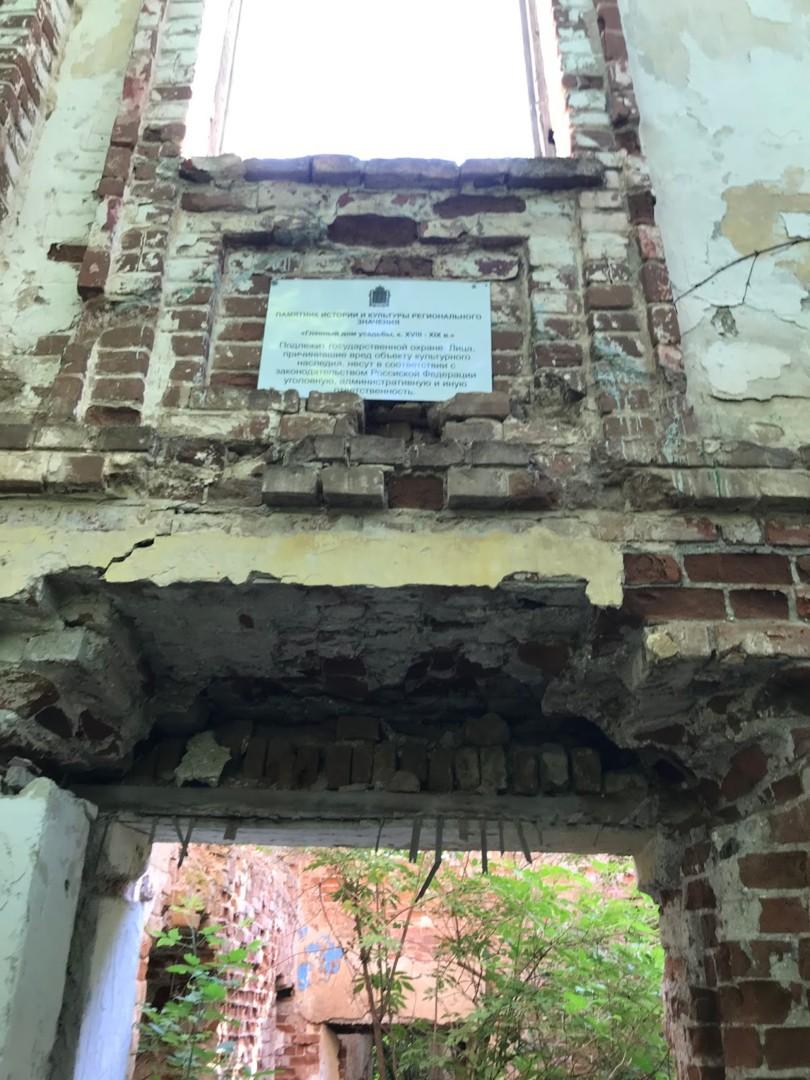 Усадьба в Загоскино (с.Загоскино, Пензенская область)
