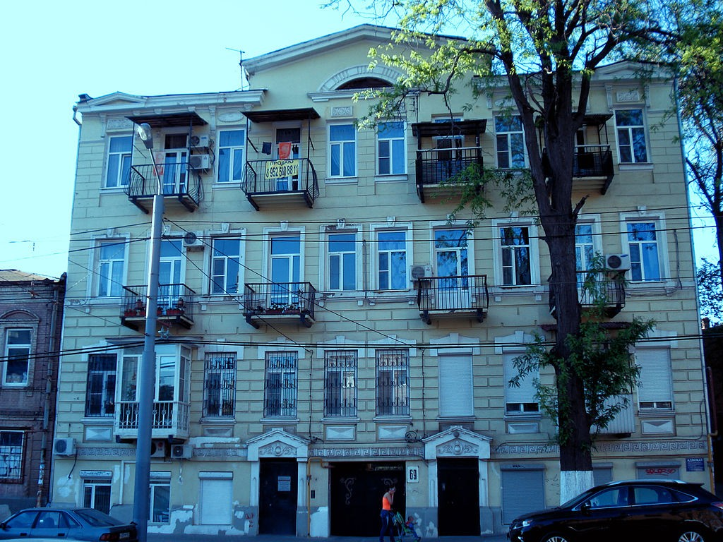Доходный дом Н.М. Курильского