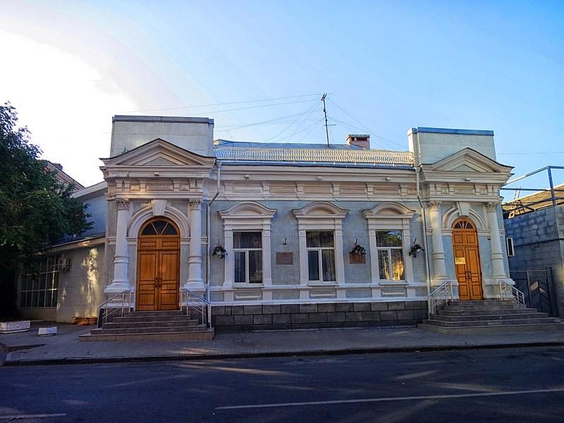 Дом юриста Степаносьяна