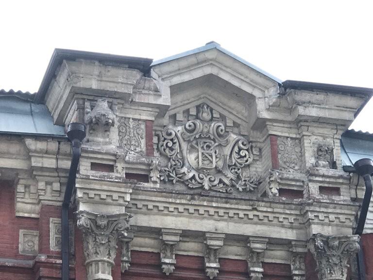 Дом биржевого общества в Ростове-на-Дону
