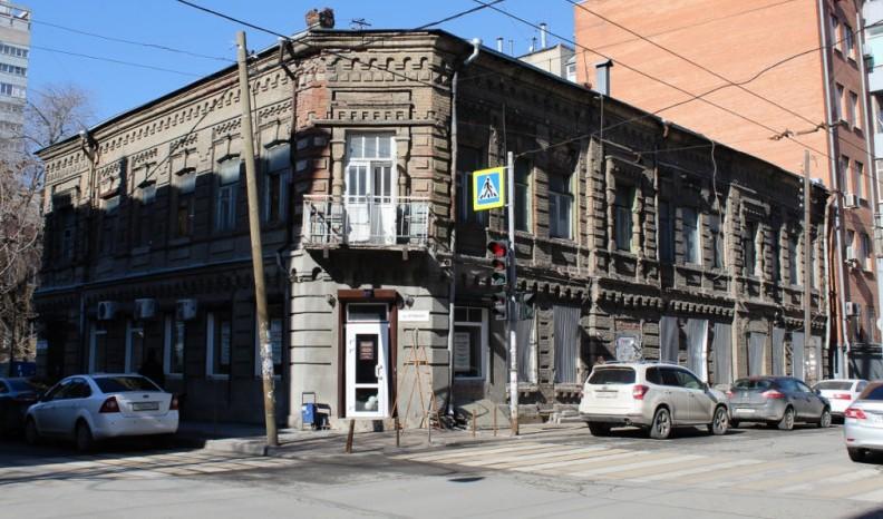 Жилой дом купца Мишурина