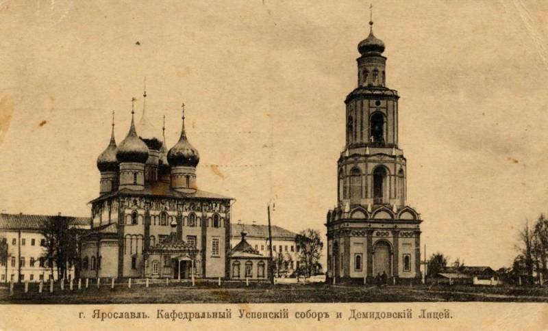 Успенский собор в Ярославле