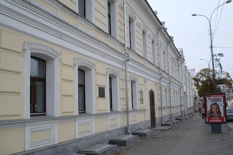 Американская гостиница П.В. Холкина в Екатеринбурге