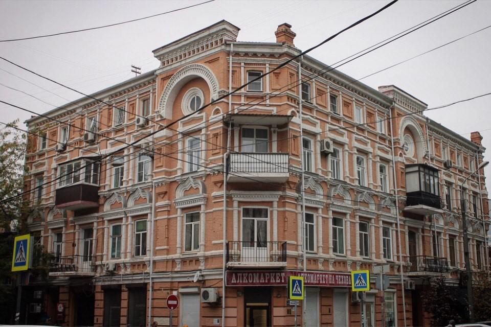 Доходный дом купца Костина