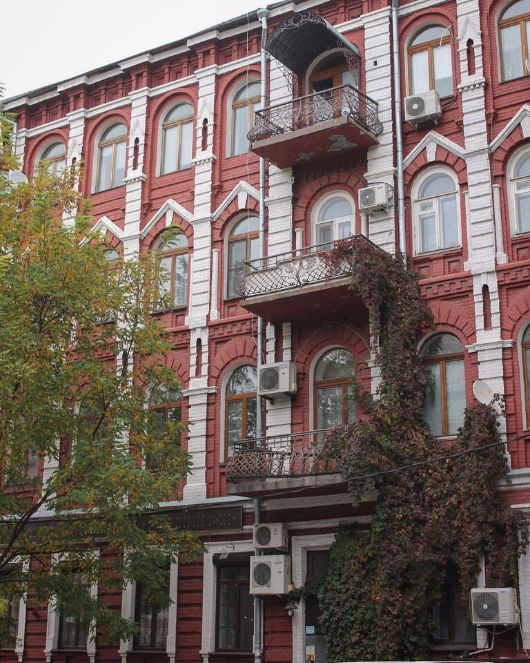 Доходный дом Г.И. Родопулоса