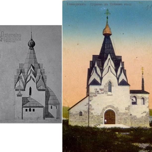 Храм Михаила Черниговского
