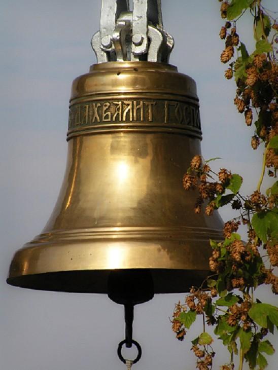 Русский колокол