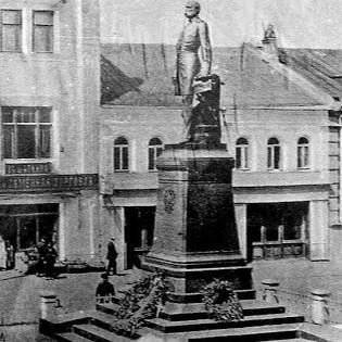 Памятник Императору Александру II в Рыбинске