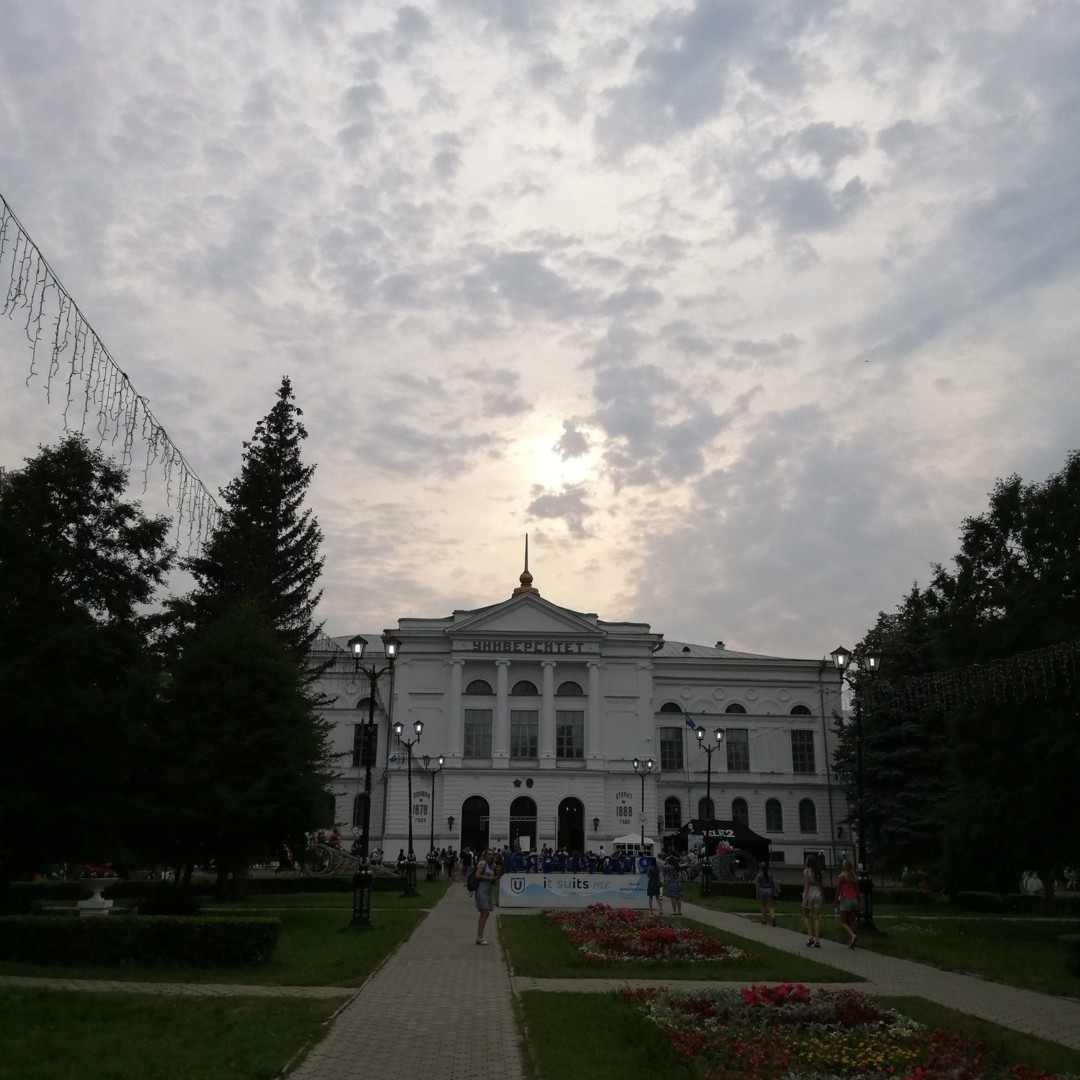 Главный корпус Томского государственного университета