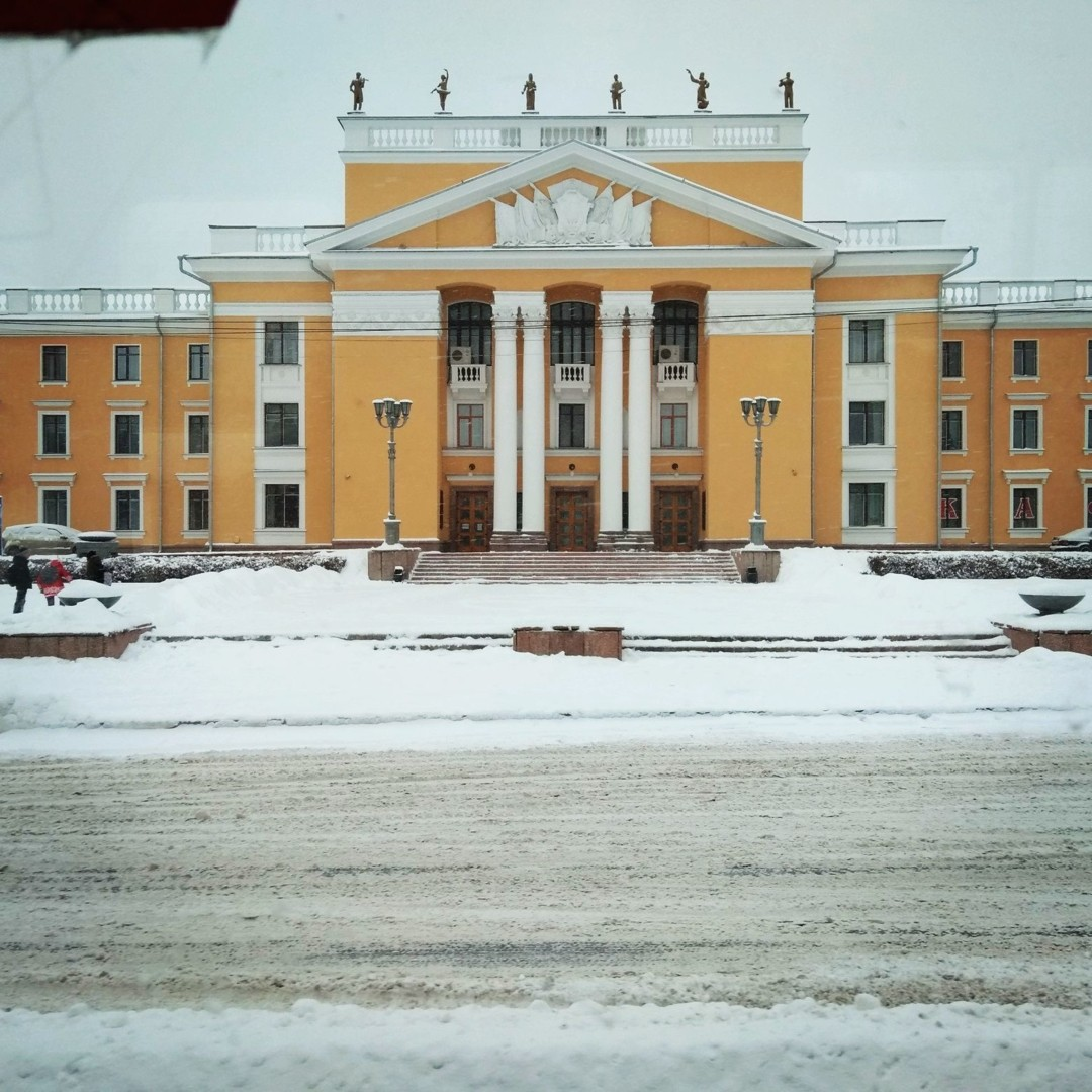 Дворец культуры «Алюминщик»