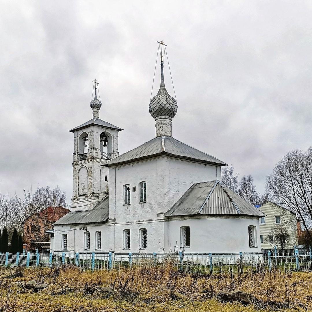 Церковь Толгской иконы Божией Матери