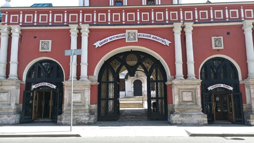 Старинный Высоко-Петровский монастырь