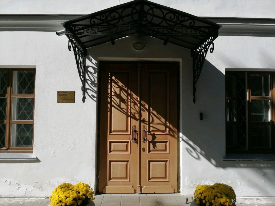 Музей зарубежного искусства в Ярославле