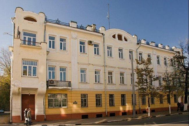 Доходный дом М.П. Сакина в Ярославле