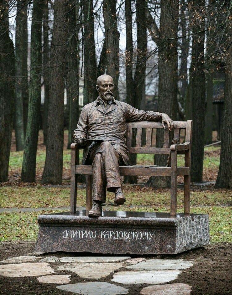 Памятник Д.Н. Кардовскому в Переславле-Залесском