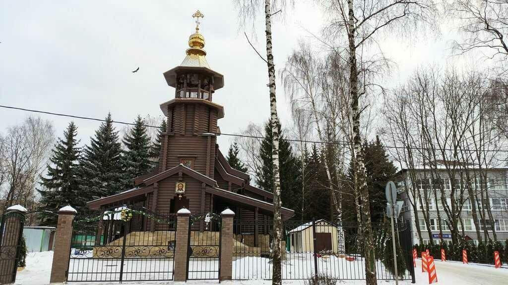 Церковь Всемилостивого Спаса в Сергиевом Посаде