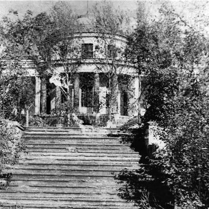 Воейковский дворец