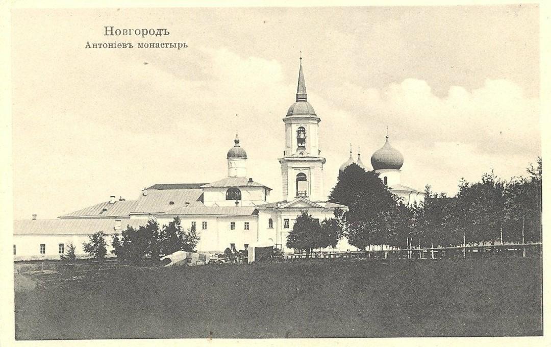 Колокольня Антониева монастыря в Великом Новгороде