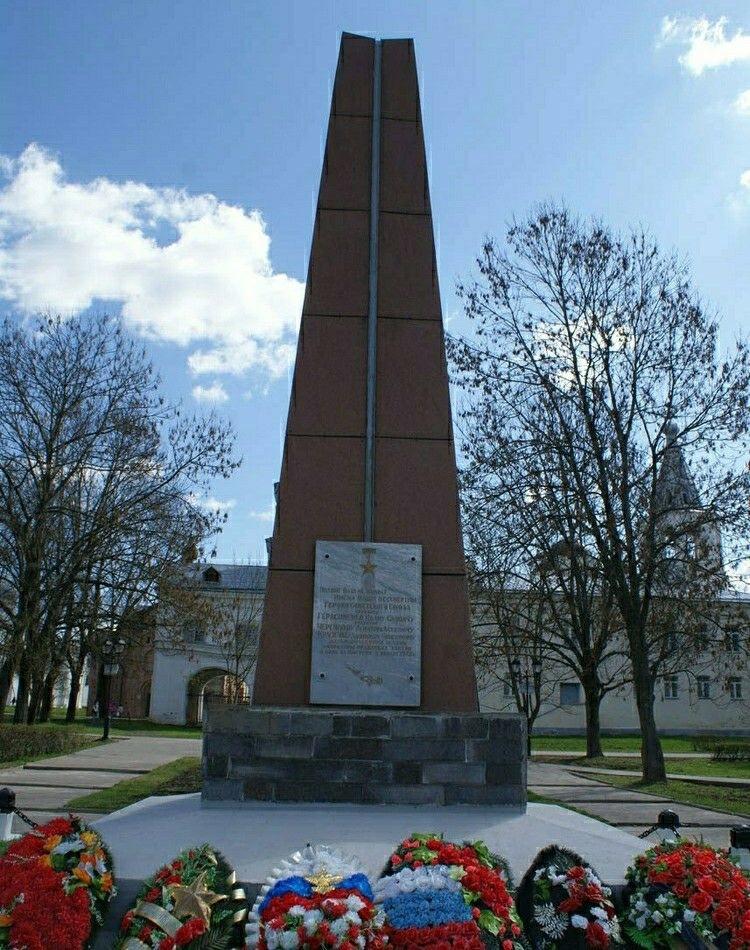 Облиск в честь подвига трёх героев в Великом Новгороде