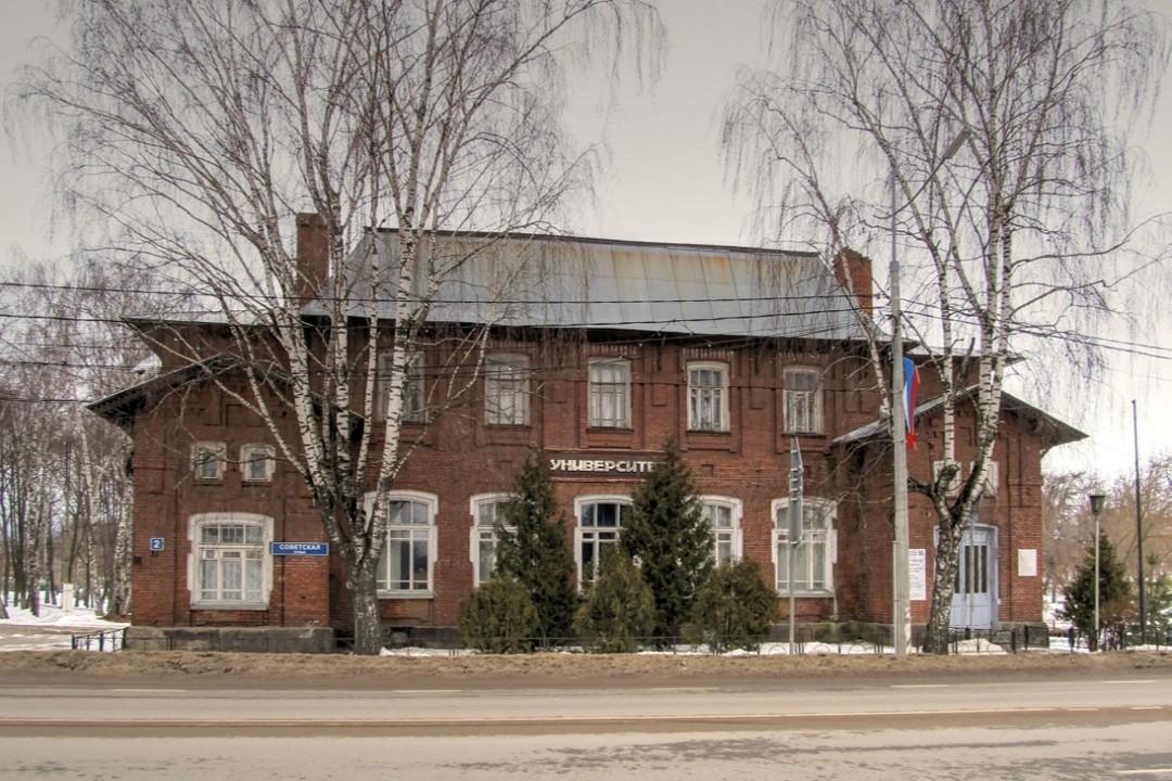 Женское приходское училище