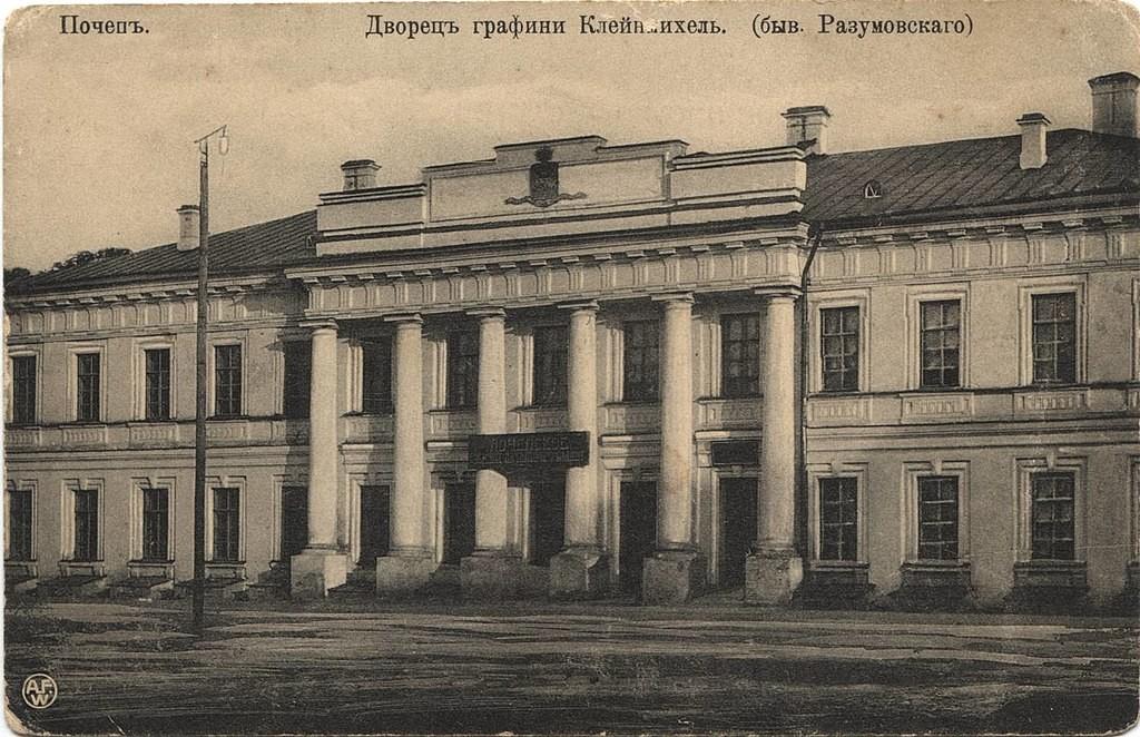 """Как усмиряли """"мажоров"""" в Российской империи"""