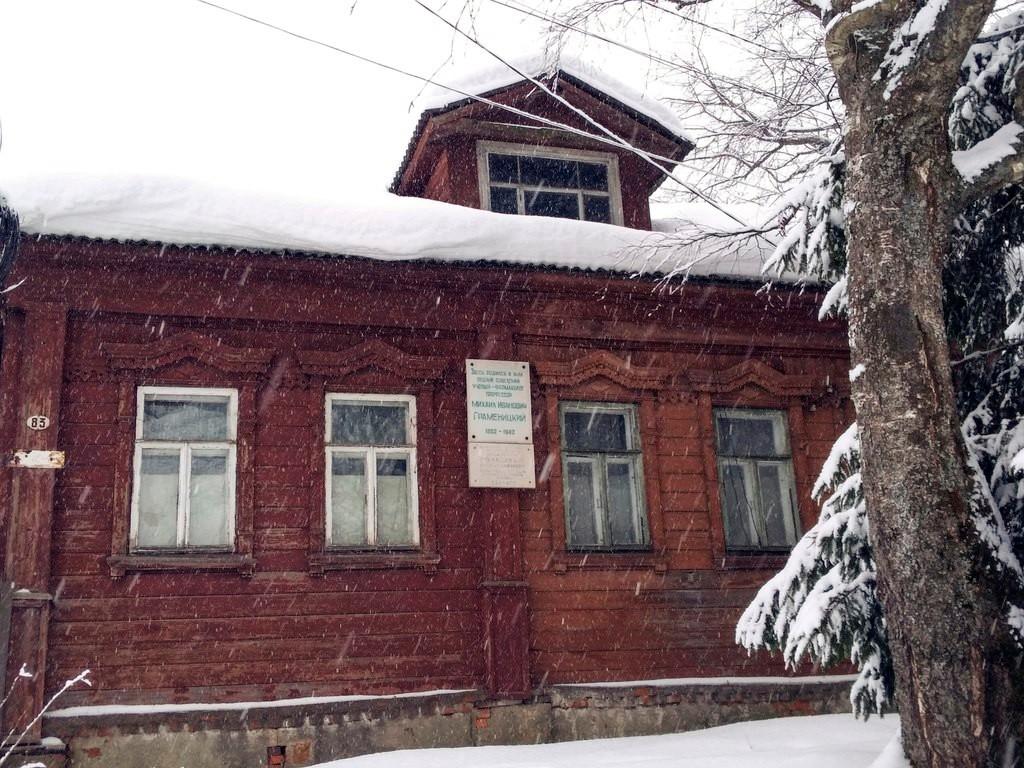 Дом Граменицких