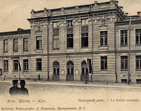 Троицкий народный дом