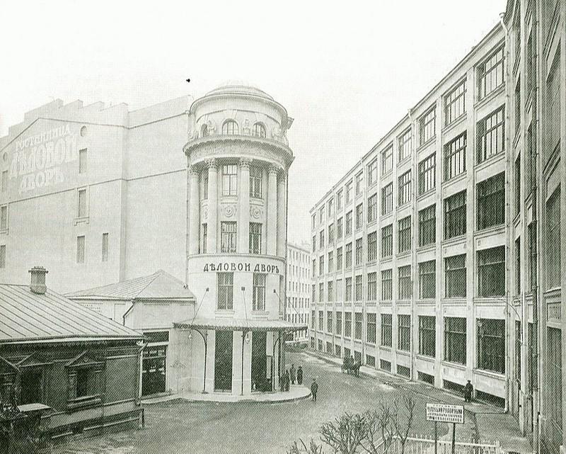 Деловой двор (Москва)