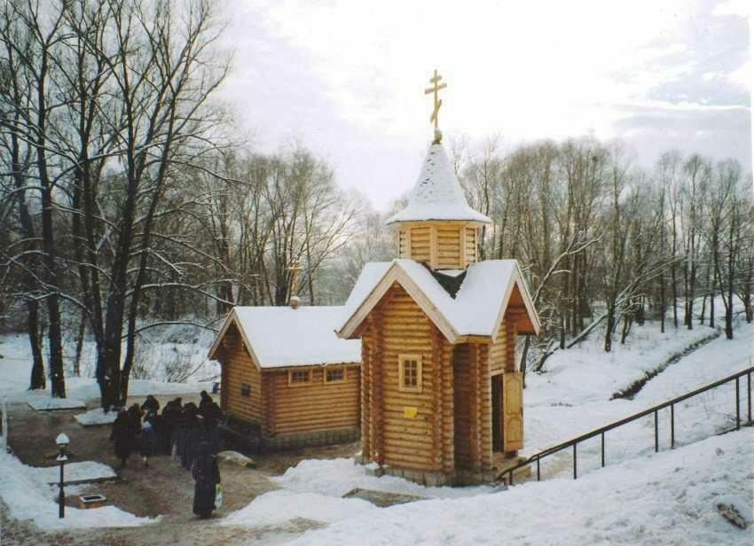 Часовня источника Александры Дивеевской в Дивеево