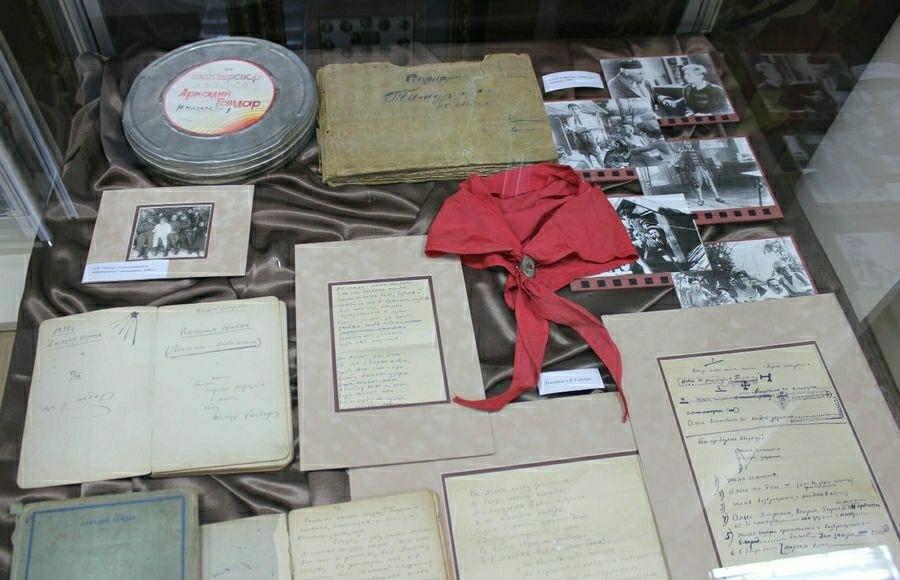 Литературный музей имени А.П. Гайдара в Арзамасе