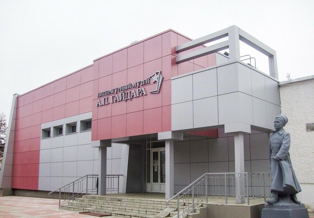 Литературно-мемориальный музейный комплекс имени в Арзамасе