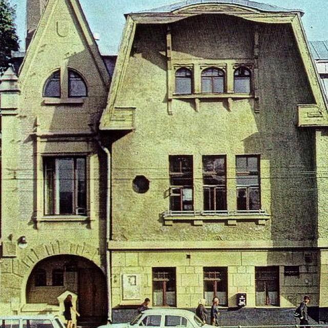 Дом Брюсова