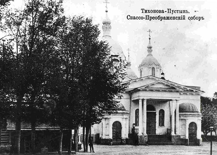 Преображенский собор Калужской Тихоновой пустыни