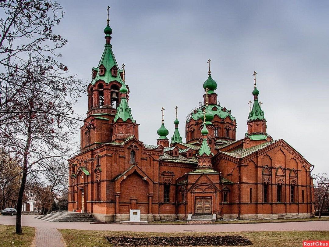 Александро-Невская церковь (Храм Александра Невского)